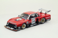 【44519】NISSAN SKYLINE TURBO Kyalami 9 Hour 1982 【Resin】