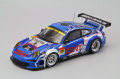 【44581】ZENT PORSCHE RSR SUPER GT300 2011 No. 25 【RESIN】