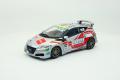 【44695】Honda CR-Z Mugen Legend Cup 2011 set E (#14 Oiwa/#17 Keiichi/#82 Terada)