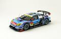 【44749】apr HASEPRO PRIUS GT SUPER GT300 2012 No.31 Okayama Test 【RESIN】