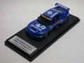 【44769】【EBBRO×HPI】 CALSONIC Skyline GT-R No.1 1996 JGTC Sugo 【RESIN】