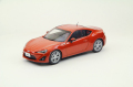 【44775】Toyota 86 (ORANGE)