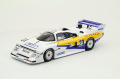 【44789】NISSAN SILVIA TURBO C 1983 【Resin】