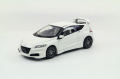 【44832】Honda CR-Z MUGEN (NR) (WHITE)
