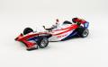 【44871】TOCHIGI Le Beausset Motorsports No. 62 Formula NIPPON 2012 【RESIN】
