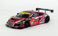 【44931】ZENT Audi R8 LMS ultra SUPER GT300 2013 No. 21 【RESIN】