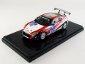 【44979】TOYOTA 86 Nurburgring 24-hour Race 2013 #136 【RESIN】
