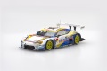 【45302】UPGARAGE BANDOH 86 SUPER GT300 2015 No.18 【RESIN】