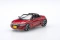 【45359】Honda S660 (Red)