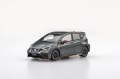 【45441】NISSAN NOTE e-POWER NISMO (Dark Metal Gray) 【RESIN】
