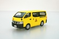 ポイント2倍!【45597】NISSAN NV350 CARAVAN School Bus  (2012)