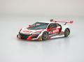 【45679】Honda Team Motul NSX GT3 SUZUKA 10 HOURS 2018 No.10 [RESIN]