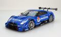 ☆予約品☆【81072】1/18 CALSONIC IMPUL GT-R SUPER GT GT500 2016 Rd.5 Fuji Winner No.12