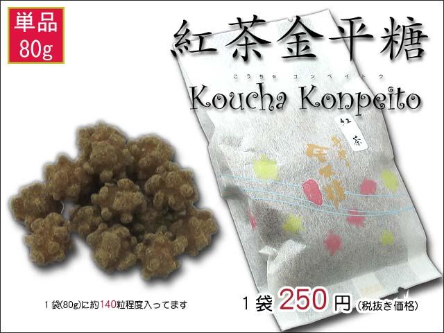 kotya80g_top.jpg