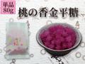 桃の香商品画像