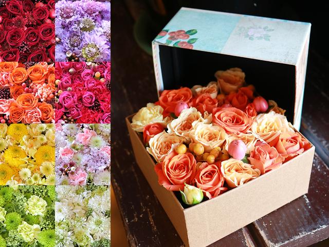 【生花】キャンディボックスアレンジメント~色の魔法をもった不思議なBOXフラワー<全8色・色彩効果別>【誕生日・母の日ギフトにおすすめ】【送料一律550円(※一部地域を除く)】