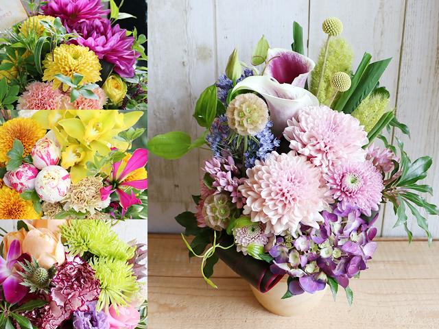 【生花】和風アレンジメント(L)~和花材を使ったアレンジメント~誕生日・母の日などお祝いギフトにおすすめ【送料一律1100円(※一部地域を除く)】