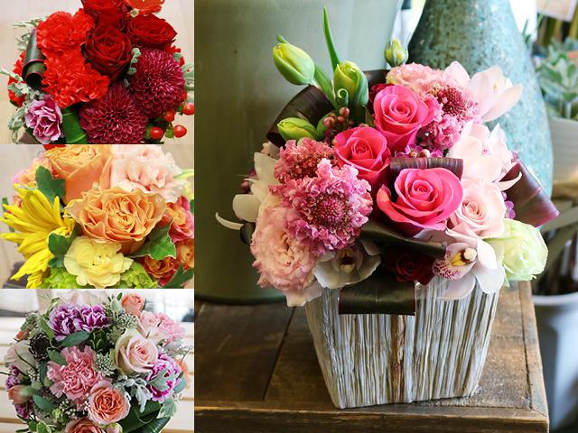 【生花】おまかせアレンジメント(L)【デザイナーズコレクション】誕生日・母の日・お祝いギフトにおすすめ【送料一律1100円(※一部地域を除く)】