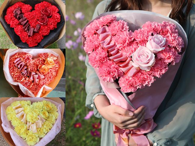 カーネーションとバラのハート型花束~ピンク・レッド・オレンジ・イエロー~プロポーズ・誕生日・母の日ギフトにオススメ【送料一律1100円(※一部地域を除く)】