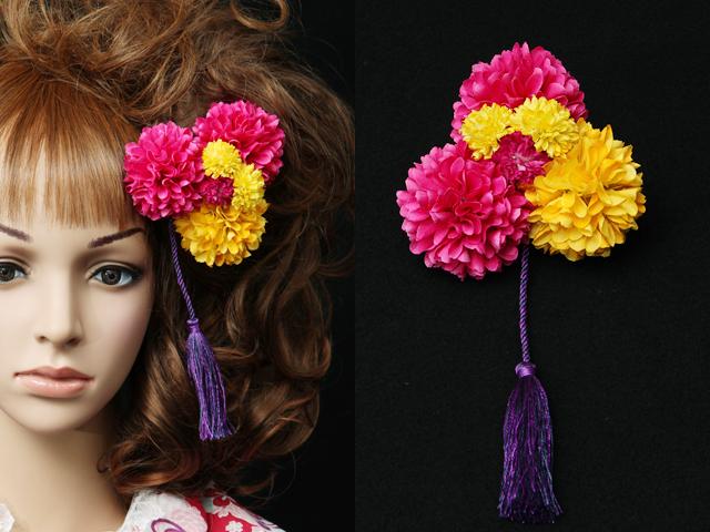 成人式・卒業式の髪飾り[2018年・2019年]~ピンク&イエローマム~【送料一律1000円(※一部地域を除く)】
