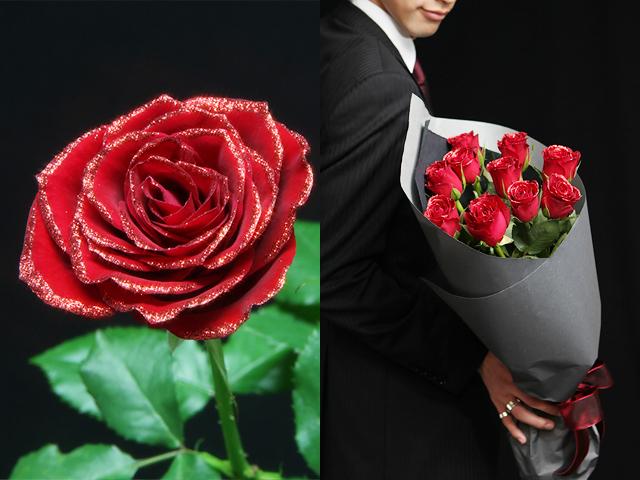 煌薔薇(きらめきばら)輝くバラの花束~レッド・ピンク~【誕生日・母の日ギフトにおすすめ】【送料一律1800円(※一部地域を除く)】(本数売り)
