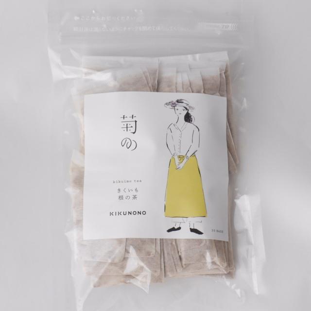 きくいも根の茶 国産菊芋を焙煎したお茶 2.5g×30p