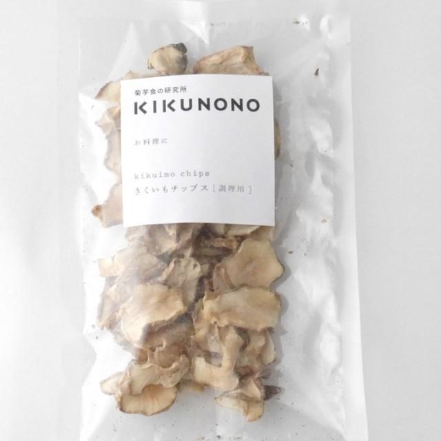 乾燥菊芋チップス[調理用]60g