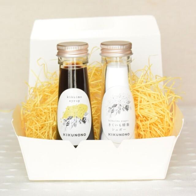 菊芋シロップ50㎖と菊芋シュガー40gのミニボトルセット ギフトにもおすすめ