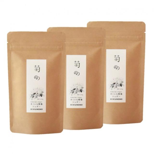 きくいも精製シュガー【菊のの】菊芋シュガー100g×3袋 有機菊芋100%由来の穏やかな甘みの天然素材の甘味料 イヌリン90g含有