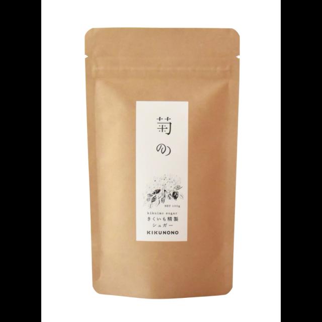 きくいも精製シュガー【菊のの】菊芋シュガー100g 有機菊芋100%由来の穏やかな甘みの天然素材の甘味料 イヌリン90g含有