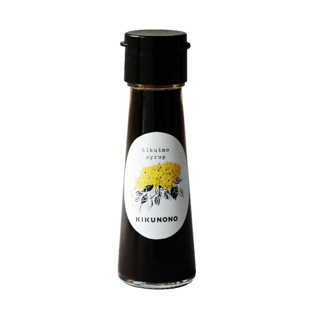 菊芋100%濃縮シロップ 50mLお試し用 低糖質なのに黒蜜みたいな甘味料