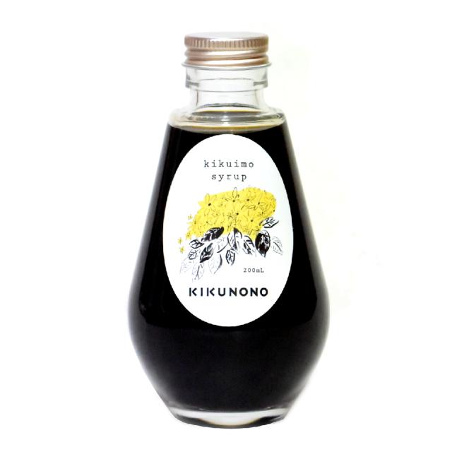 菊芋100%濃縮シロップ 200ml シズク型 低糖質なのに黒蜜みたいな甘味料