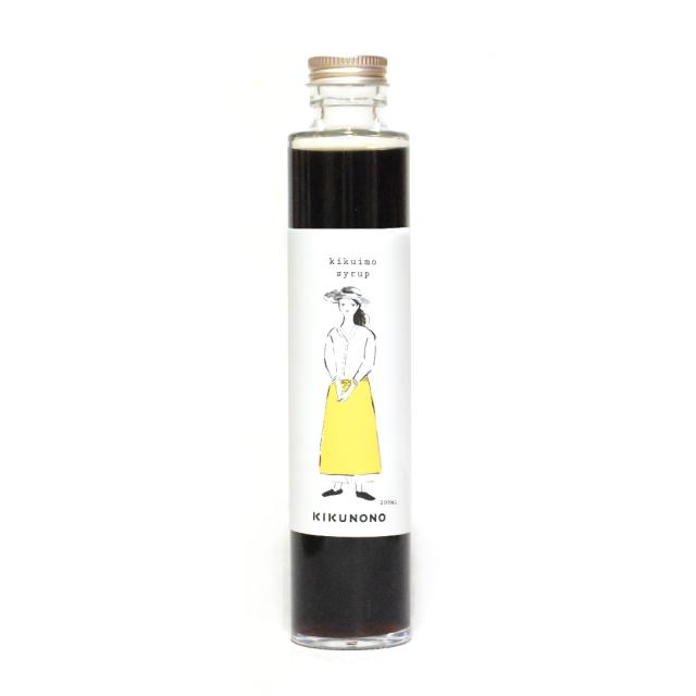菊芋100%濃縮シロップ 【菊のの】菊いもシロップ 200ml トール型