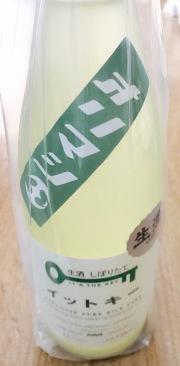 【玉川酒造】 しぼりたてイットキーオリマシ[純米吟醸無濾過生原酒]1800ml