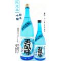 玉川酒造 スッキリミズタマ 玉風味 純米吟醸 夏季限定