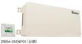 【単相9.9kW 横型】田淵電機 パワコン EPC-S99MP5-CL パワーコンディショナー新品 送料無料 代引不可!