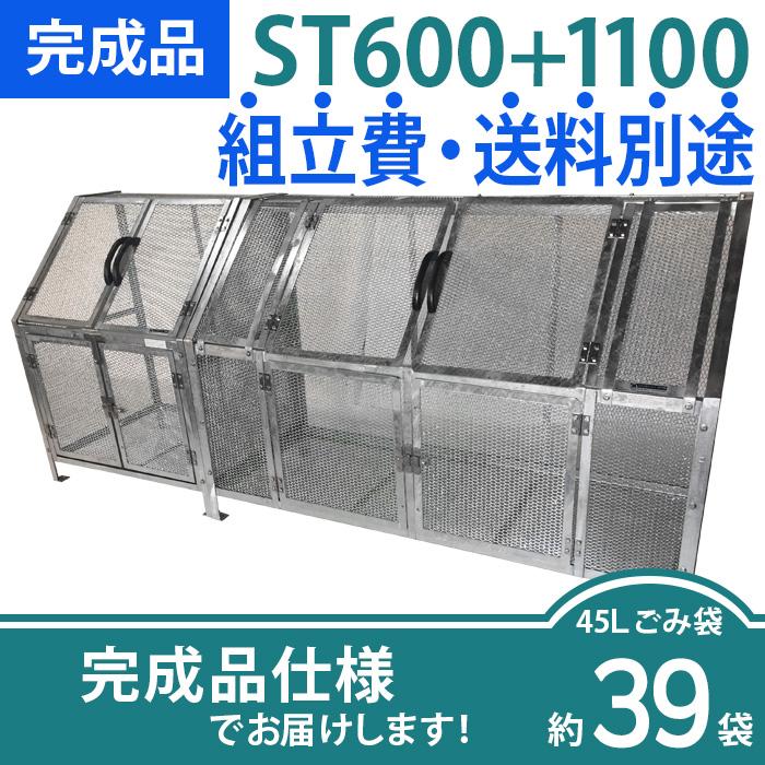ジャンボメッシュST-1100|600(完成品)