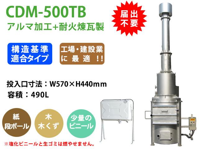 CDM-500TB