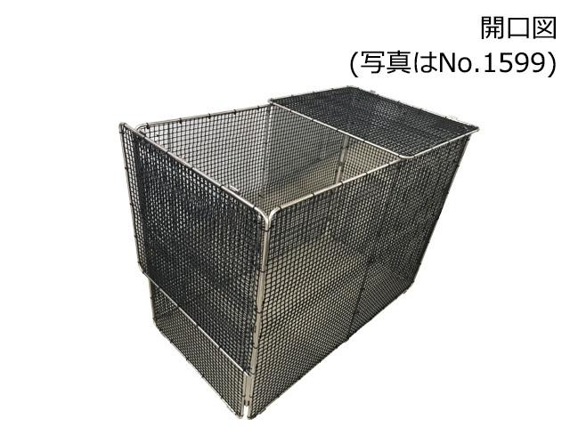 チップBOX|No.1599|開口