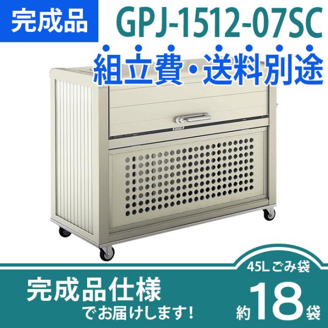 PJ型|GPJ-1512-07SC|完成品