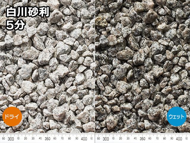 白川砂利(中国産) 20kg 5分