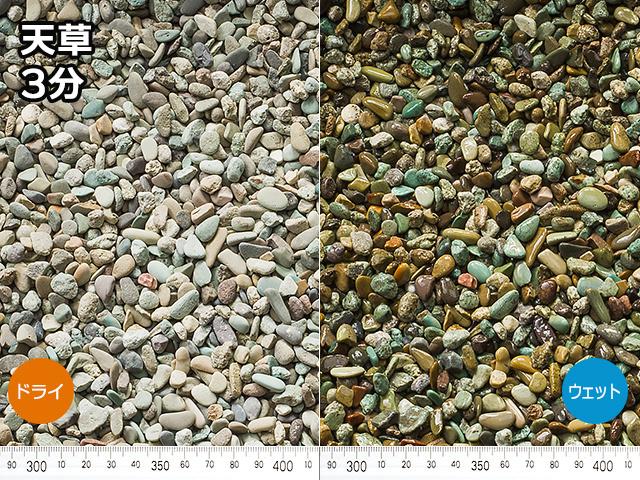 天草(インドネシア産) 20kg 3分