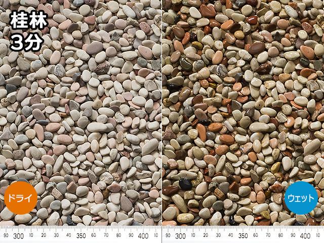 桂林(インドネシア産) 20kg 3分