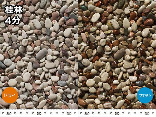 桂林(インドネシア産) 20kg 4分