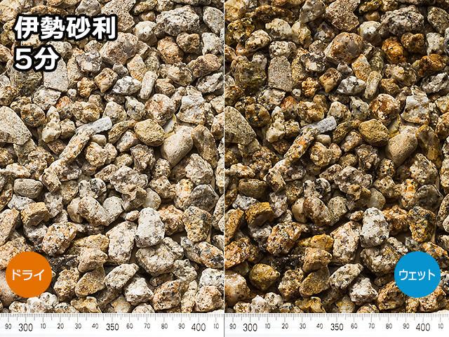伊勢砂利(日本・三重県産) 20kg 5分