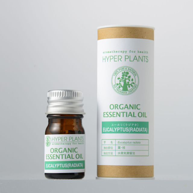 ハイパープランツ(HYPER PLANTS)オーガニックエッセンシャルオイルユーカリ(ラジアタ)