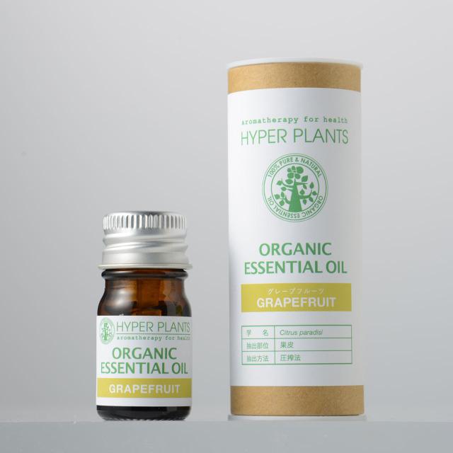 ハイパープランツ(HYPER PLANTS)オーガニックエッセンシャルオイル グレープフルーツ【5ml】