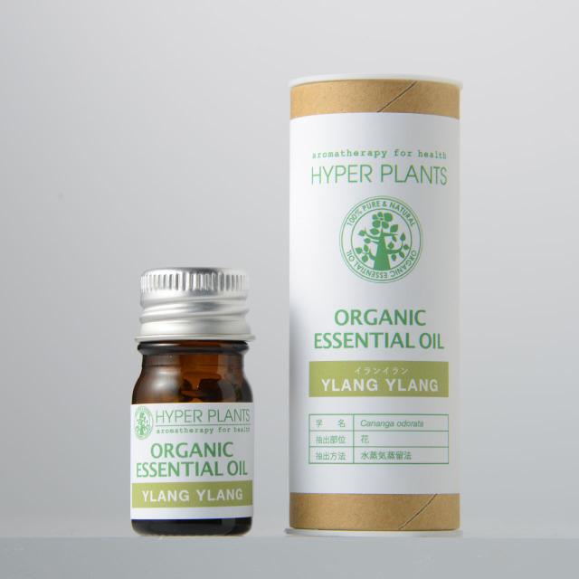 ハイパープランツ(HYPER PLANTS)オーガニックエッセンシャルオイル イランイラン【5ml】