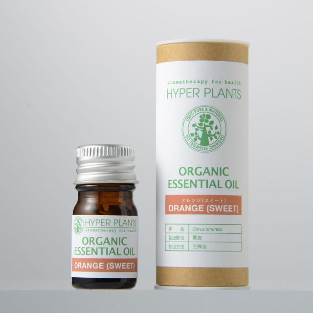 ハイパープランツ(HYPER PLANTS)オーガニックエッセンシャルオイル オレンジ(スイート)【5ml】