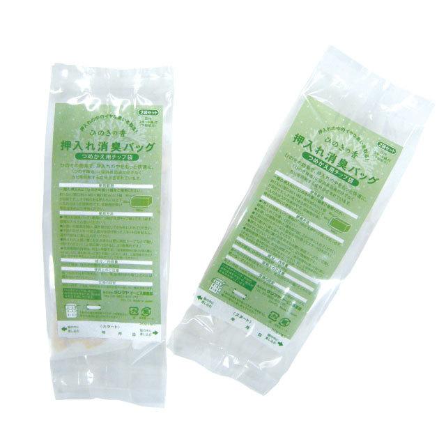 ひのきの香り 押入れ消臭バッグ つめかえ用チップ袋(2個セット)